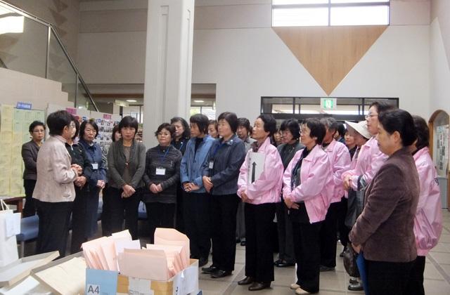 常陸太田市更生保護女性の会